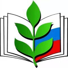 Информационно-методический бюллетень содержащий методические рекомендации и разъяснения, связанные с введением  с 1 сентября 2020 года ежемесячного денежного вознаграждения  в размере 5 тысяч рублей за классное руководство