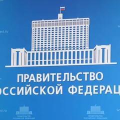 О мерах федеральной поддержки и мерах социальной поддержки граждан Самарской области в период распространения новой коронавирусной инфекции