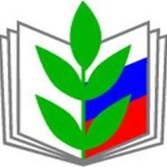 Методические рекомендации  по реализации образовательных программ.