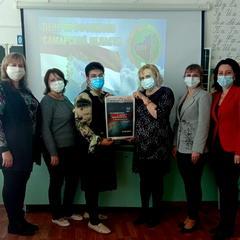 День профсоюзов Самарской области в школе № 10 города Сызрани.
